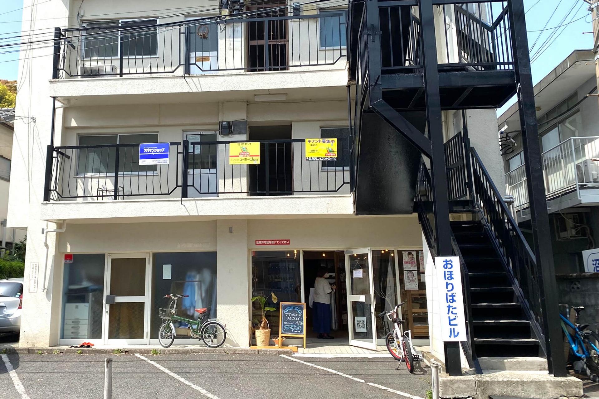 本日より小田原市ファミリー・サポート・センターを運営させていただきます。